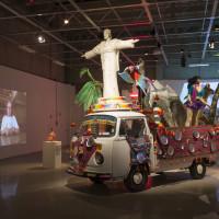 Carlos Monroy's project, O Museo do Lambada, 2015
