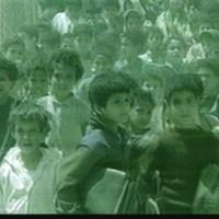 Malek Bensmaïl's, Territoire(s), 1996