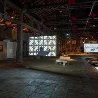 Exhibition view of SESC Pompeia