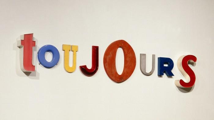 Toujours, el museo como testigo