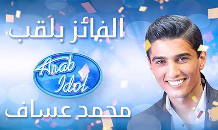 3-mohammed-assaf-arab-idol-2013