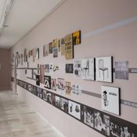 Geraldo Industrial, exhibition view, 2016. Courtesy of Luciana Brito Galeria. Photo: José Pelegrini.