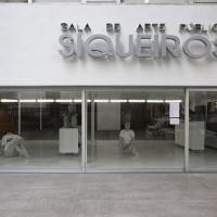 SANGREE by sangree, 2016. Instalación. Cortesía: Sala de Arte Público Siqueiros. Crédito de la foto: Ramiro Chaves
