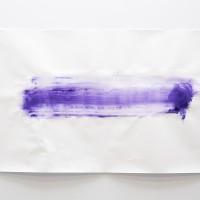 Sin título, 2016. Gouache sobre papel. 151 x 267 cm. Cortesía de Ruth Benzacar Galería de Arte, Buenos Aires.