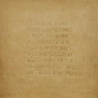 Willy Kautz, Quid Pro Quo V (Sublime objetividad), 2016. Hoja de oro sobre madera. 100 x 100 cm. Cortesía: El cuarto de máquinas. Crédito de la foto: El cuarto de máquinas.