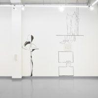 Rita Ponce de León, Escultura Impermanente. Proyecto AMIL, 2017. Vista de instalación. Cortesía de Proyecto AMIL. Fotografía: Juan Pablo Murrugarra