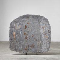 Giancarlo Scaglia, Eclipse #1, 2017. Molde de pared para negativo vaciado en plomo. 91 x 22 x 106 cm.