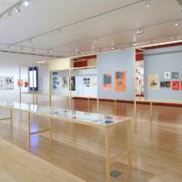 Vista de la exhibición Grupo Mira. Una contrahistoria de los sesenta en México, 2017