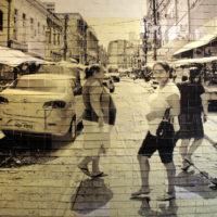 Exposición colectiva. Vista de la exposición Superficies sensibles | Piel | Muro | Imagen, en CAIXA Cultural Río de Janeiro, Río de Janeiro, Brasil, 2018. Cortesía de CAIXA Cultural Río de Janeiro