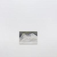 Pamela García. Sexto sueño. Óleo sobre lienzo sobre madera, 41 x 59 cm. Cortesía de Malteada La Vida