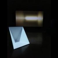 Detanicolain, Mean sun, 2007. Instalación. Proyección de animación digital. Imagen cortesía de los artistas.