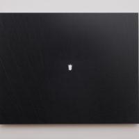 Emanuel Rossetti, uhu, 2018, b/w print, mounted on aluminum, 39 cm × 49 cm. Photo credit: Jordàn Rodríguez