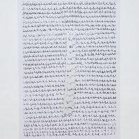 Víctor del Moral, La Ola de la Crisis (2019). Paper print, mirror crystal. Image courtesy of AGUIRRE