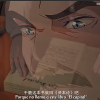Screenshot del anime chino protagonizado por Karl Marx