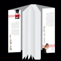 Dianora Pérez-Montilla / David Montoya Sosa, La experiencia estética. 2020 (2020). Diseño de cubierta de libro con la solapa inyección a tinta sobre papel Hahnmüle de 96 g/m2. Caracas – Venezuela